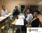 昆明英语培训教育珮文大学城英语培训机构