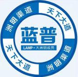 供应深圳洲明蓝普LAMP系列LED显示屏--河南运营中心