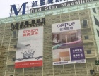 武汉华中城,红星美凯龙保驾护航