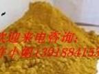 供应拜耳乐4910FM   4920FM超细氧化铁黄上海一级代理