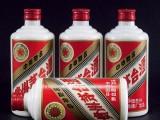 佛山南海区回收茅台酒公司,回收茅台酒价格