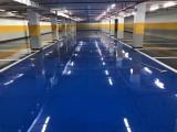 专业环氧地坪漆 水泥自流平 防静电地坪 超耐磨地坪 复古地坪