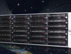 聊城IBM HP戴尔刀片服务器回收