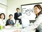 无锡日常英语口语,旅游英语辅导,中外教英语培训一对一