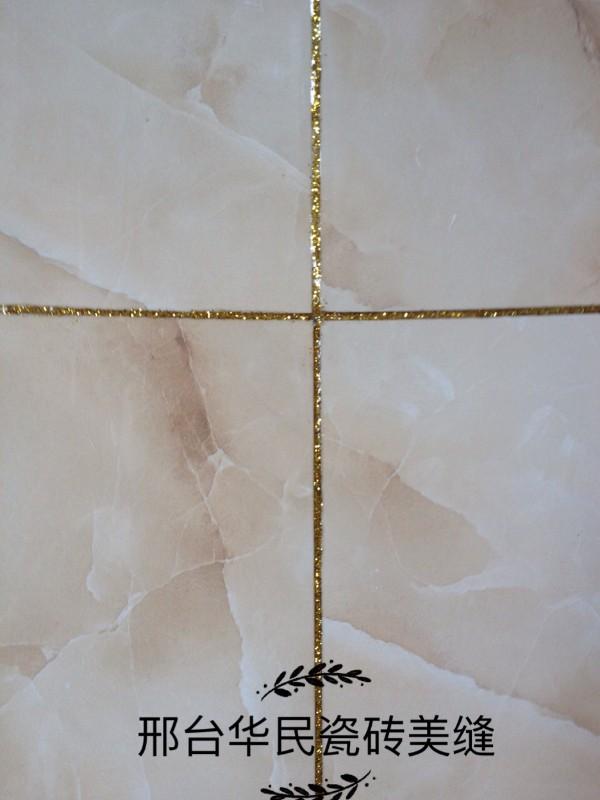 邢台瓷砖美缝专业施工墙砖美缝地砖美缝