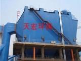河北天宏DMC单机除尘器管道吸尘罩