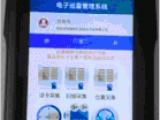 市政供水管网智能化巡检管理系统平台重庆海择智能巡检终端