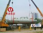 承接珠海市工厂设备搬迁安装一条龙服务业务