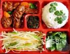 北京四季青桥南附近快餐配送员工餐预定盒饭制作食堂承包
