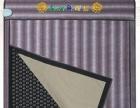 韩国高级岫岩玉石加温保健床垫六折特价批发