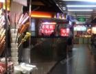东城东单枉府井大街3平小吃快餐店转让474073