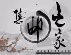 宣传片制作汇报片制作MV制作MG动画三维动画