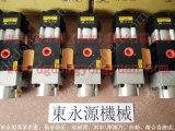 帕斯卡锁模泵,东永源直供台湾协易冲床过载泵OLP20