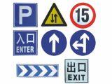 茂名道路反光标志牌制作厂家/茂名交通标志牌用什么材料制作?
