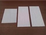 供应东臻重量轻耐磨性能好氧化铝耐磨陶瓷片