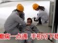 北京癫痫病医院哪里权威 癫痫一点通APP