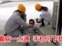 北京那个医院治疗癫痫好 癫痫一点通APP