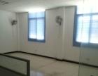城西北回归园660平框架厂库房和120平办公用房