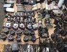 全上海免费上门高价回收汽车新旧配件-下线件-拆车件