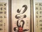南京专业取名人生策划命理咨询风水布局择吉择日服务