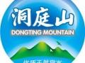 苏州洞庭山桶装水送水有限公司新区水站