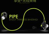 正品QCY无线蓝牙运动耳机 QY7尖叫头戴式通用型迷你4.0立体