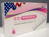 美国独资万华孕友早早孕试纸盒检测试卡