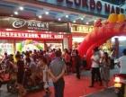 (个人)石基华宇广场商业中心奶茶甜品店优价转让