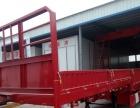 专业定做13米轻型高栏挂车 挖掘机拖车 全国发货