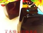 又木嗨so黑糖纤畅果冻有什么效果?怎么代理?