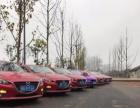 醴陵飞驰婚车租赁 多款高档婚车 为您的婚礼提供便利