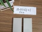 四川成都耐酸砖/150x75规格的防腐蚀耐酸瓷砖众云厂家