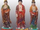 西方三圣佛像摆件大势至菩萨佛像价格 观音菩萨图片阿弥陀佛厂家