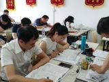 上海财经会计培训哪家值得信赖