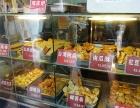 杭州烘动手感加盟培训,手感蛋挞技术培训,岩烧乳酪