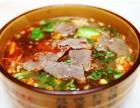 淮南牛肉汤加盟大品牌,投资好选择