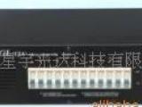 供应专业调光台 硅箱 舞台灯光 DMX5