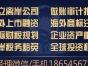 烟台注册香港英国美国离岸公司、个体户大额美金结汇