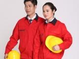 劳保工作服定做哪种面料好 风华服装