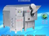DCCZ7-10中型电磁炒瓜子机厂家直销