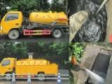 沈阳和平区化粪池清理公司 太原街专业高压清洗疏通下水管道