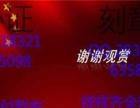 长春公司注册/长春工商注册/长春代理记账