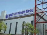 广州钢材剪切加工,钢材仓储,钢材JIT配送