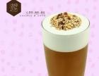 各种奶茶原料设备批发零售奶茶技术培训