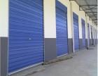 门头沟安装卷帘门价格生产车库卷帘门厂家