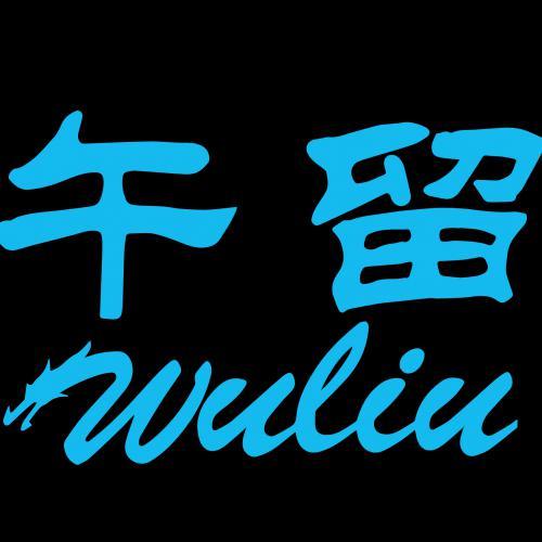 温岭奶粉厂家直销午留为中国中国(上海)自由贸易试验区(保税