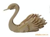 天鹅/益智DIY玩具/3D仿真模型/木制玩具/拼图玩具/手工拼图