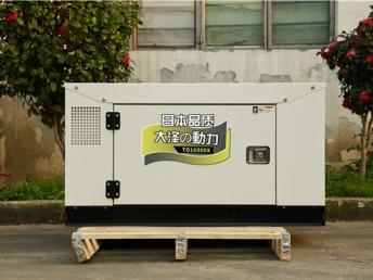 上海厂家15kw柴油发电机