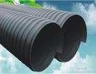 湖北省钢带增强螺旋波纹管今日价格行业新闻