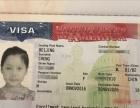 加拿大商务签证被拒可加急吗,加急会不会有影响